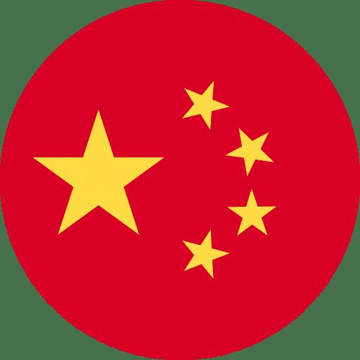 CNH Yuan chinois - Renminbi
