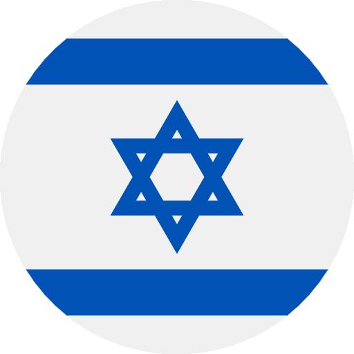 ILS - Shekel israélien