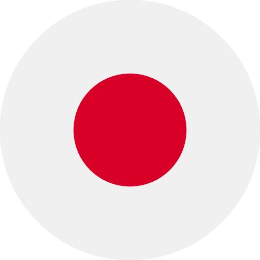 JPY - Yen japonais